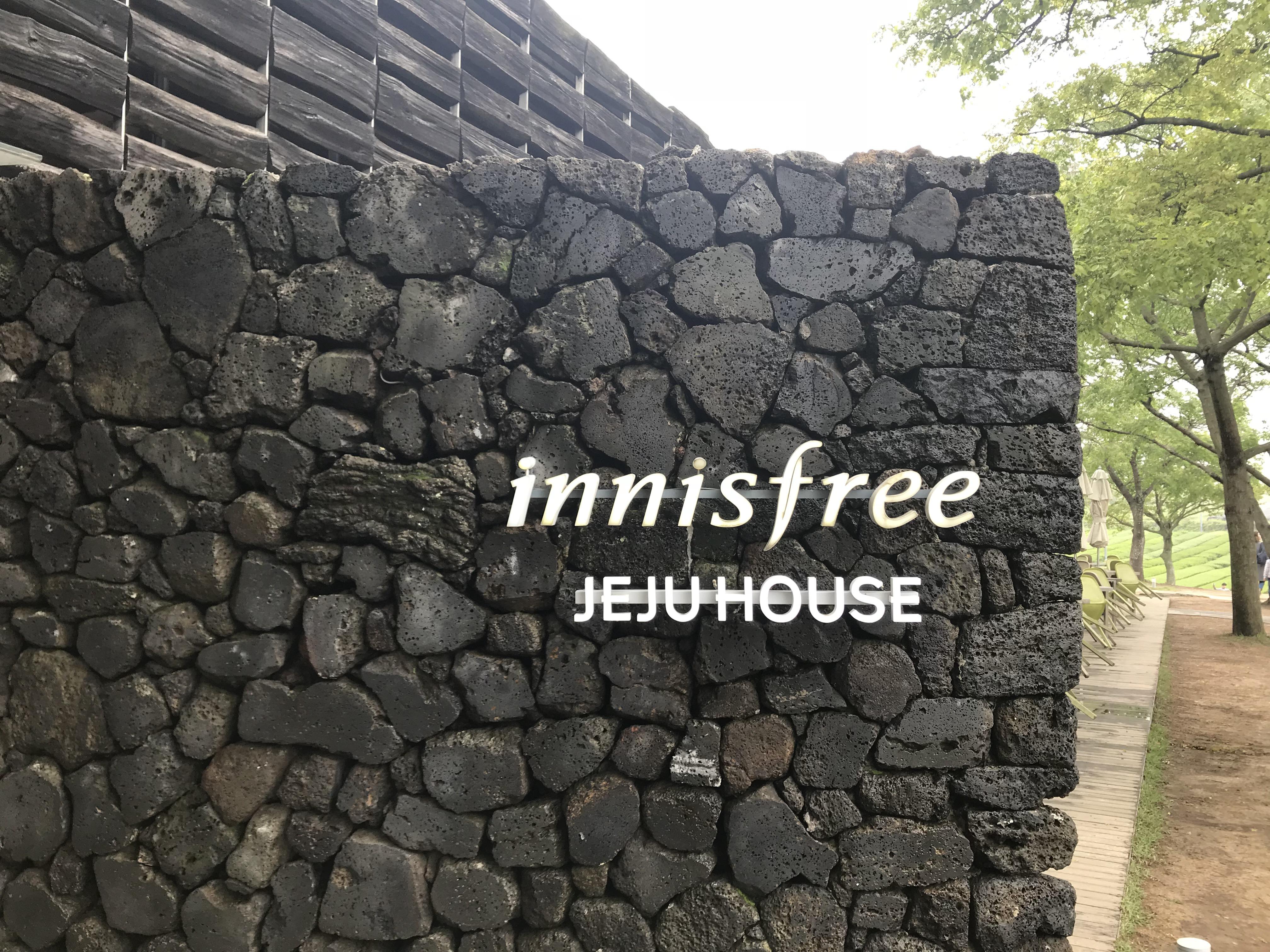 innisfree-jejuhouse-jeju-island