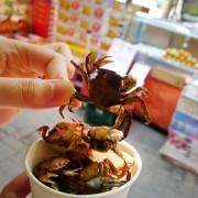 Korean-local-Shingi-Market-snack