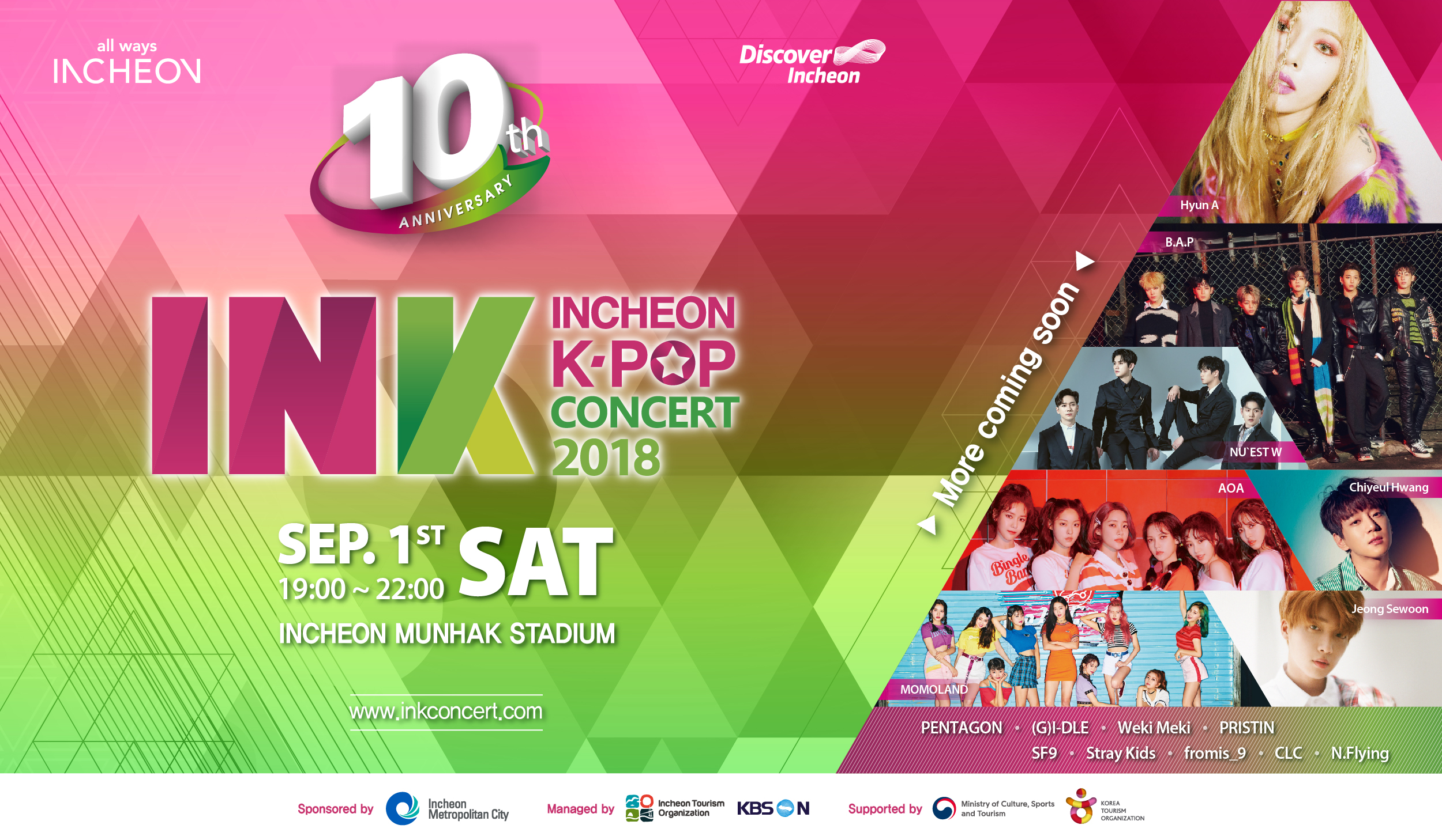 Inchoeon-Kpopconcert-INK-main