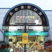 Jungang Market (2)_1000px