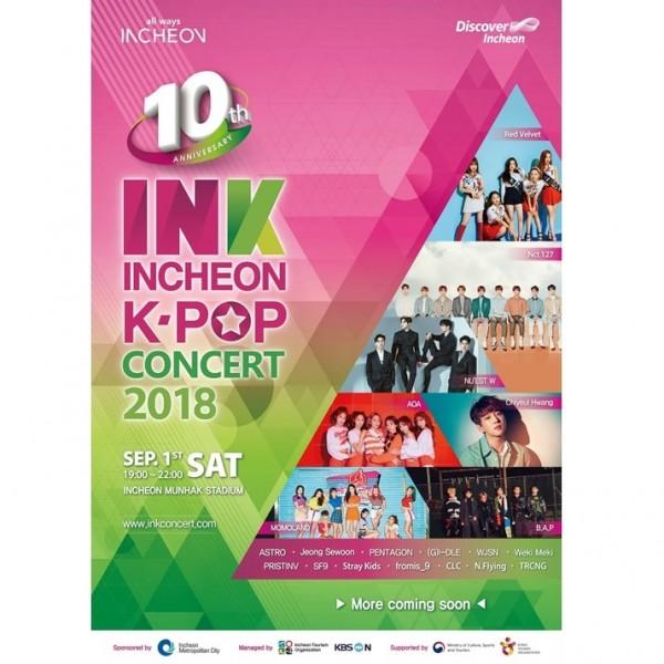 kpop-concert-INK-Incheon-main