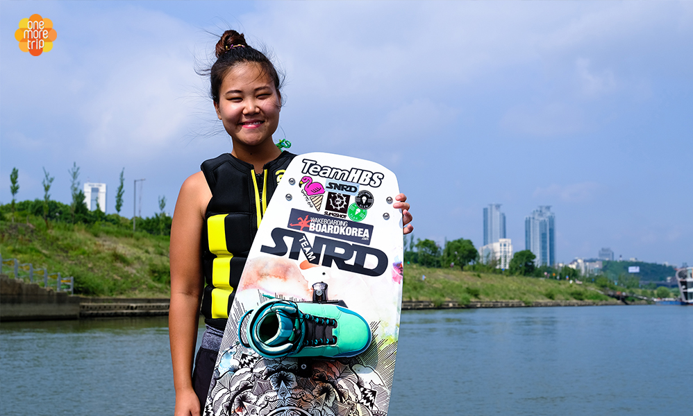 Han River water sports program wakeboard2