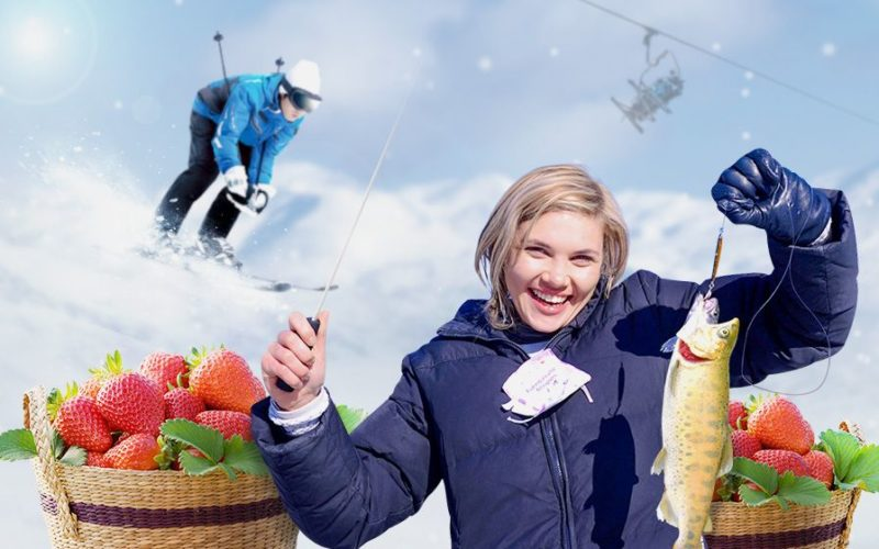 Elysian-ski-Hwacheon-ice-fishing-strawberry-picking-in-one-day