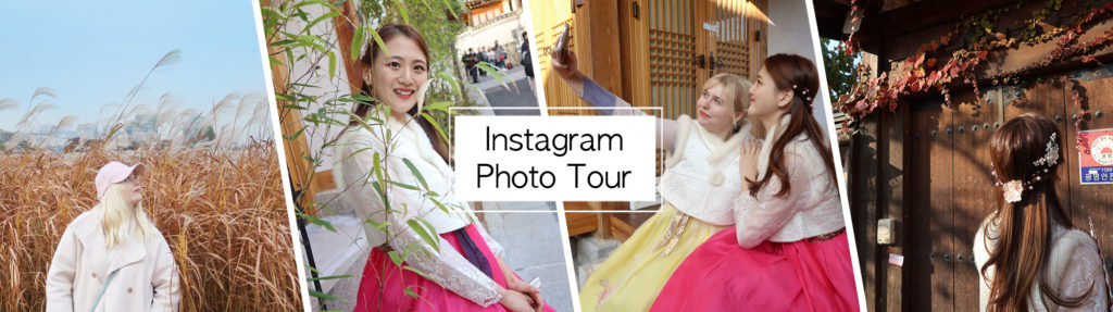Instagram Photo Spots In seoul – Small Group Tour | KoreaTravelEasy