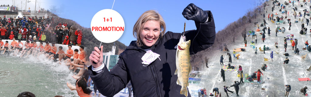 (1+1 Promotion ) 2020 Hwacheon Sancheoneo Ice Fishing Festival 1Day Shuttle Bus Tour Package (Jan 4 ~ 26) | KoreaTravelEasy