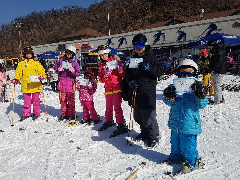 CERTIFICATE ski snowboard lesson korea