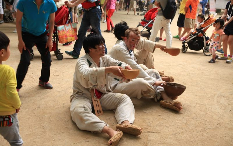 Korean Folk Village Discount Ticket and Free Pass