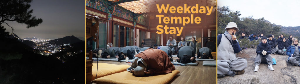Templestay Korea in Seoul – Geumsunsa mountain temple (Weekday -daily and 2D1N) | KoreaTravelEasy