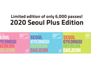 seoul discover pass limited edition 2020