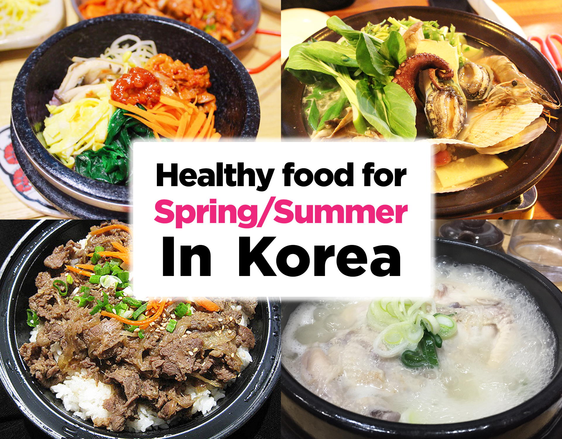 rice and south korean diet