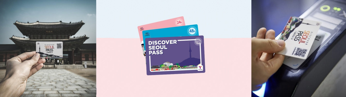 seouldiscoverpass bts edition main banner