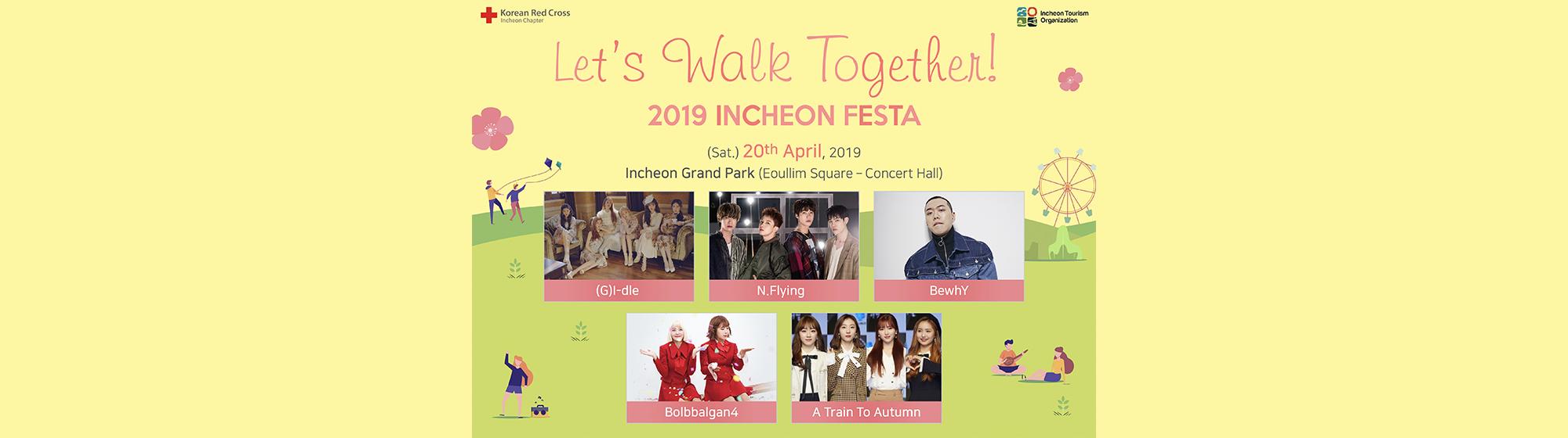 2019 let u0026 39 s walk together incheon kpop concert  u2013 april 20