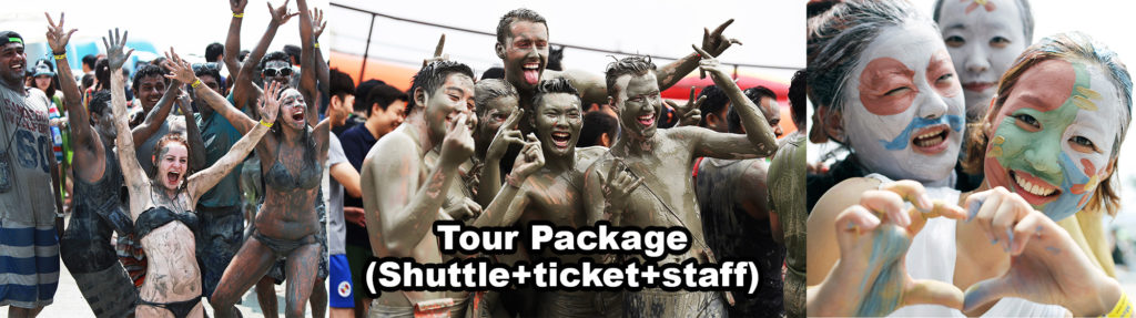 UP TO 7%, 2019 Boryeong Mud Festival – Shuttle Bus,Entrance Ticket – From Seoul,Busan (July 19-28) | KoreaTravelEasy