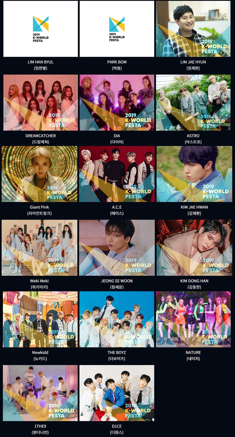 k-world festa 15 lineup