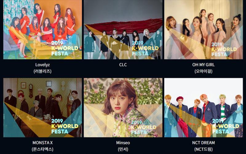 k-world festa 16 lineup