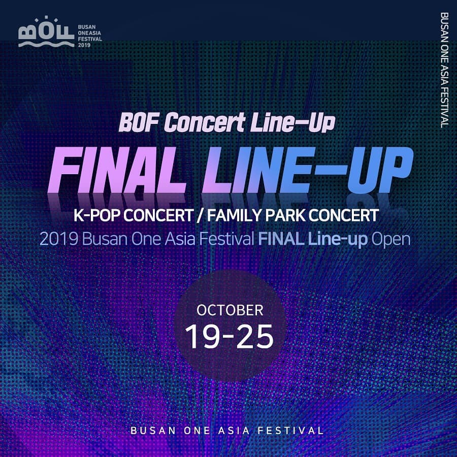 Busan One Asia Festival 2019 Line Up 2