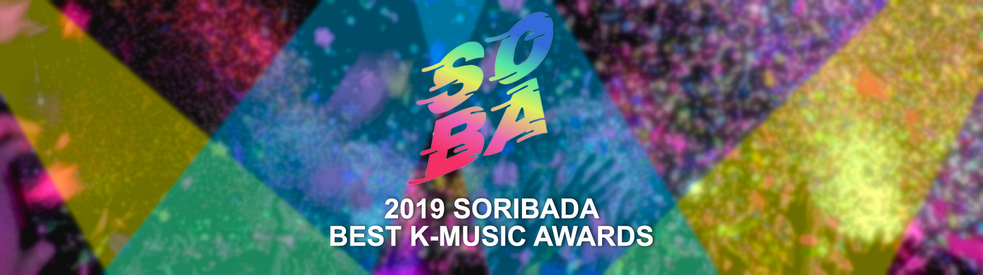 2019 SORIBADA BEST K-Music Awards Kpop Concert (Aug 22-23) | KoreaTravelEasy