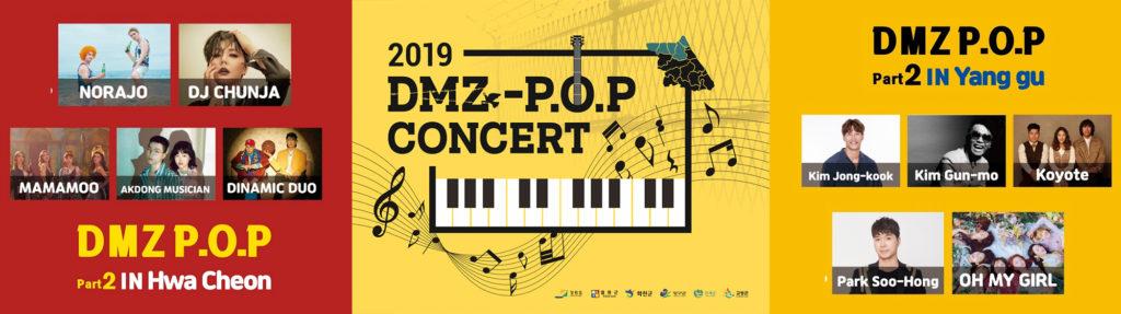 UP TO 62%, (Big Deal)-DMZ POP-Kpop concert and Korea local festival – Ticket and Shuttle Bus (Sep 6) | KoreaTravelEasy