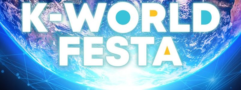 k-world festa concert ticket