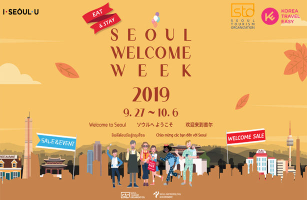 seoul welcome week2019 koreatraveleasy sto poster saleevent