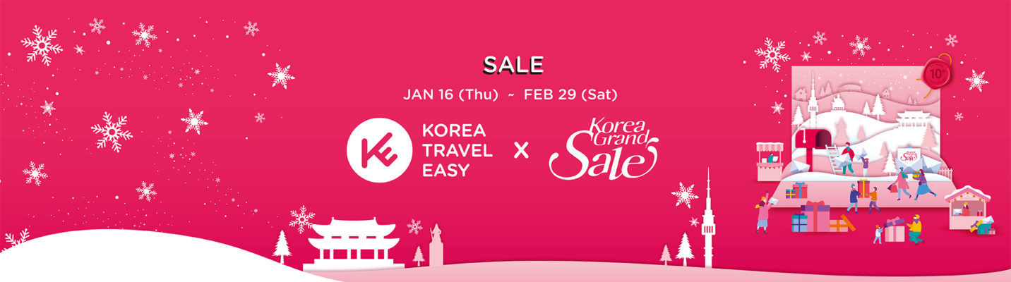 korea-grand-sale2020sale koreatraveleasy promotion