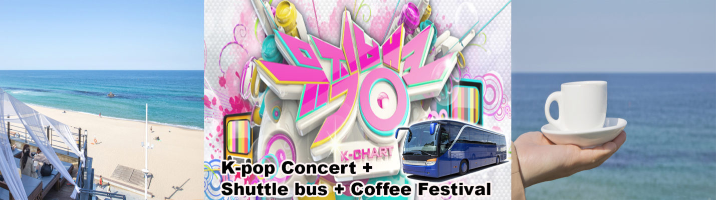Music bank in gangneung K-pop concert coffee festival