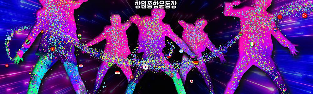 changwon k-pop festival poster