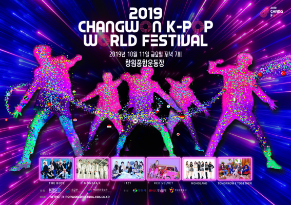 changwon k-pop festival poster
