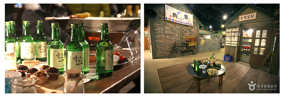 goodday soju museum