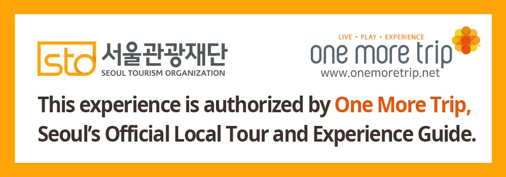 Seoul tourism organization onemoretrip STO
