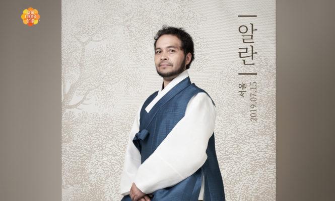 reir studio hanbok photo in seoul