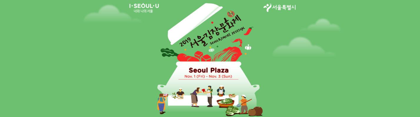 Kimjang festival 2019- kimchi making