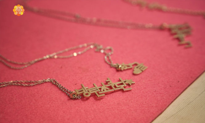 Make Your Own Silver Jewelry with Hangeul BTS