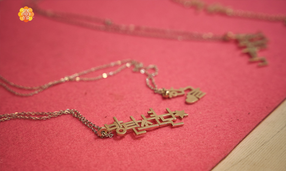 Make Your Own Korean lettering(Hangeul) Jewelry in seoul | KoreaTravelEasy