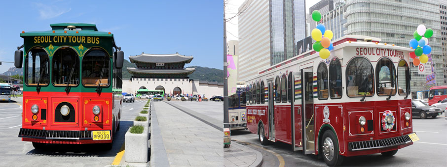 Trolley Bus in seoul tour bus