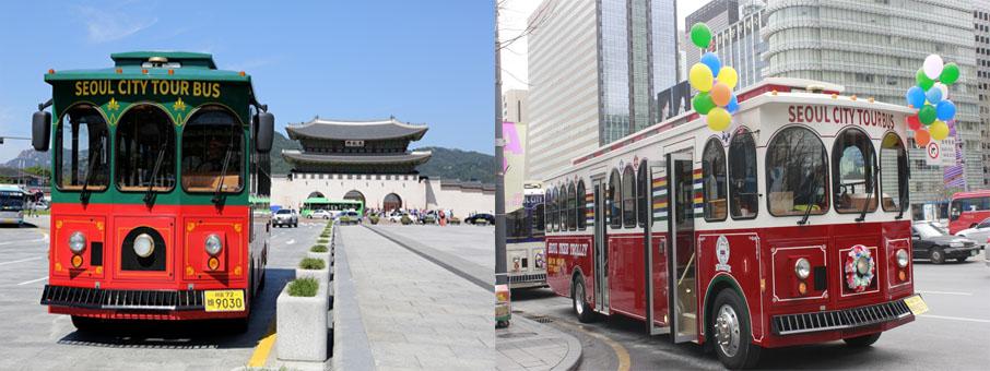 Trolley Bus in seoul tour bus