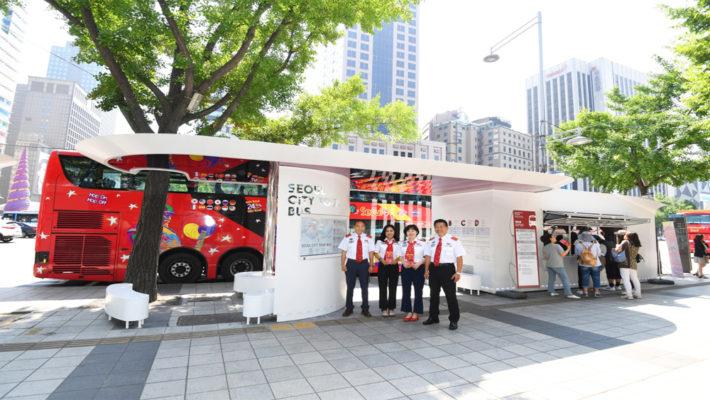 seoul-city-tour-bus-stop