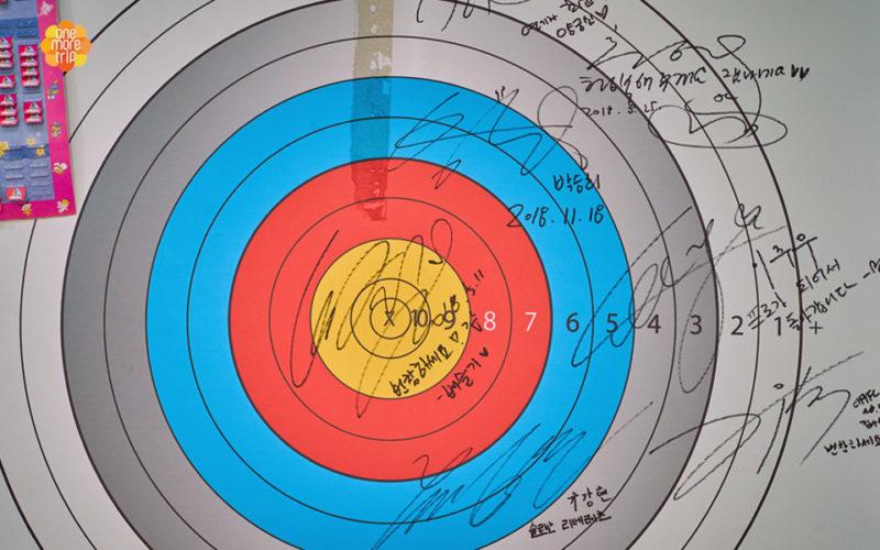 archery class signatures