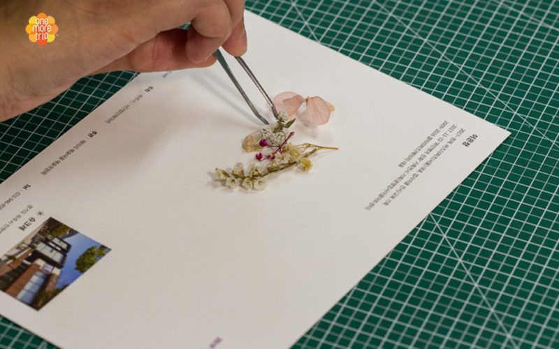 upcycling card