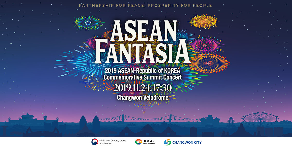 changwon city asean fantasia 2019 commemorative Summit concert