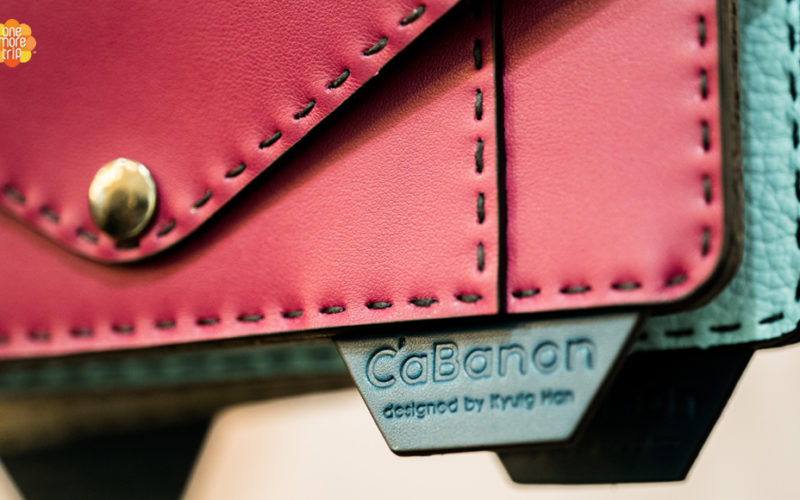 leather cabanon label