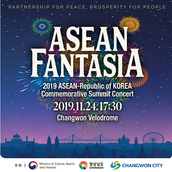 changwon-city asean fantasia2019 commemorative Summit concert nov24
