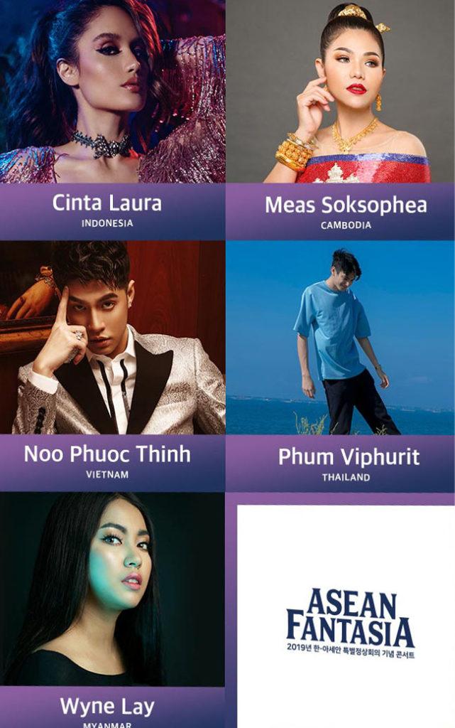 asean fantasia line-up asisa singer