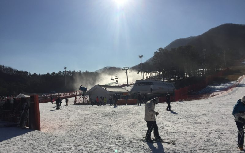 jisan resort skiing area