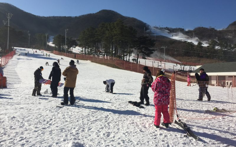 jisann resort snow boarding people