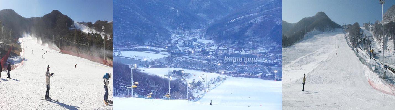 Jisan ski resort Thumbnail