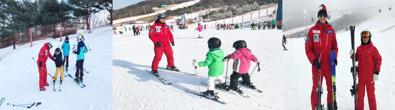 alpensia ski resort private ski and snowboard lesson Thumbnail