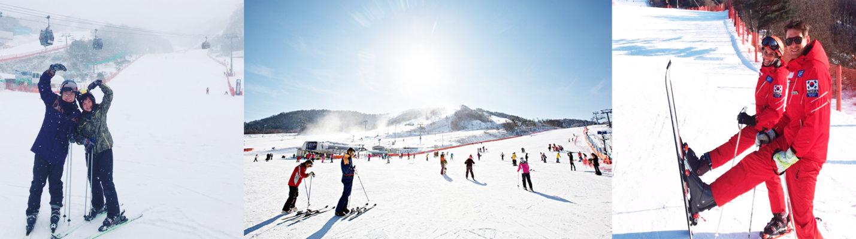 alpensia-ski-resort - ski snowboard rental package