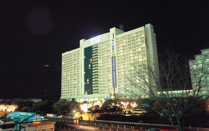 daemyung resort hotel