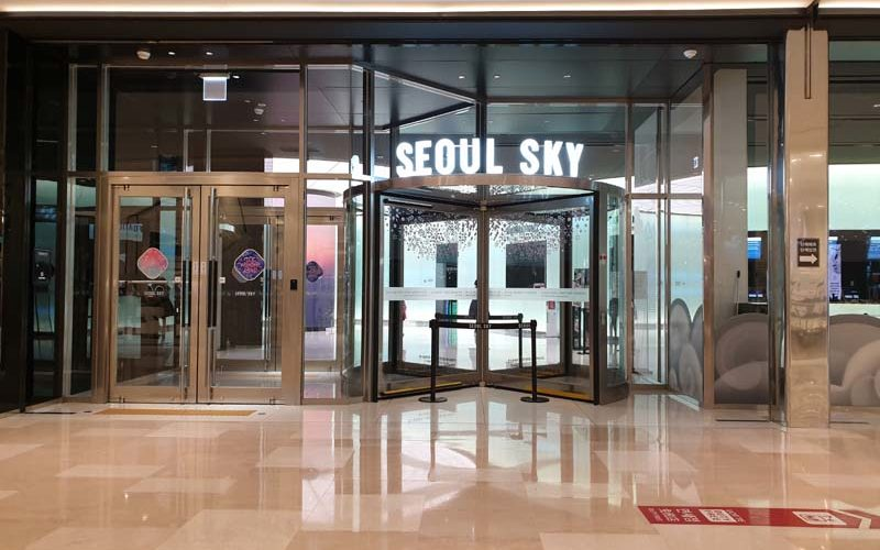 seoul sky entrance